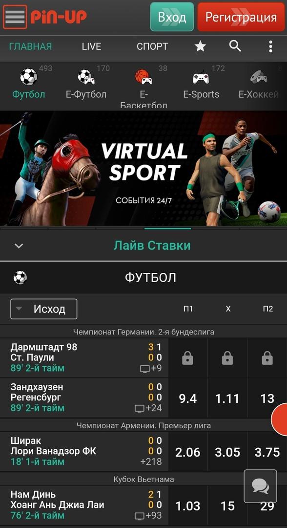 программа для вычисления ставок на спорт бесплатно на андроид